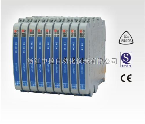 HD5500系列隔离式安全栅.jpg